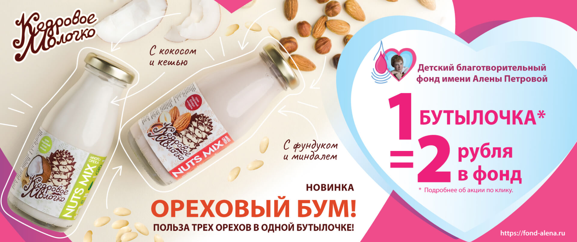 http://cedarmilk.ru/wp-content/uploads/2020/08/hero-slider-2.jpg