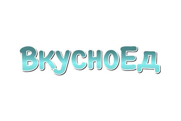 http://cedarmilk.ru/wp-content/uploads/2020/10/logo-4.jpg>